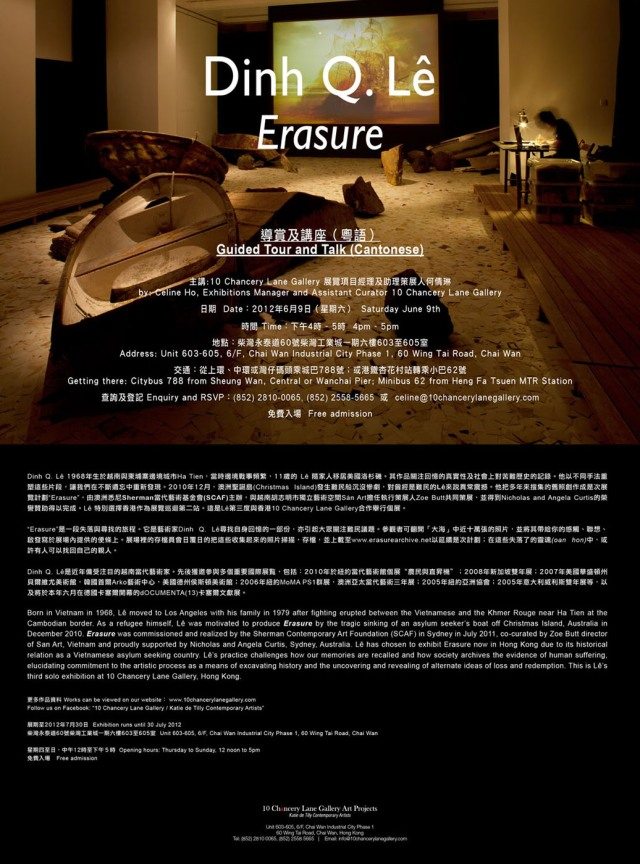 Guided Tour & Talke, ERASURE